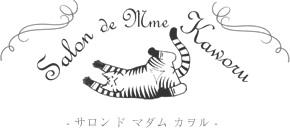 Salon de Mme KAWORU